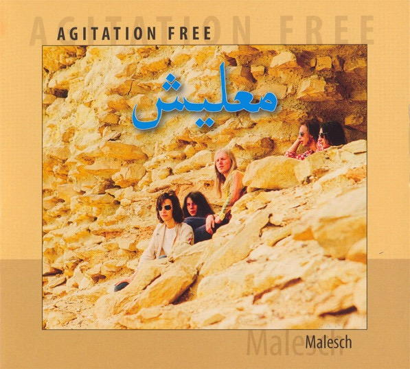 Agitation Free  - Malesch (     )